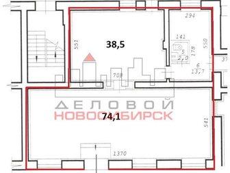 Увидеть изображение Коммерческая недвижимость Продажа торгового помещения 79,1 кв. м  31466216 в Новосибирске