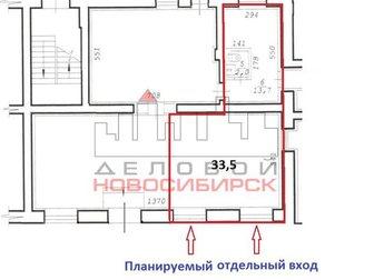Скачать фотографию Коммерческая недвижимость Продажа торгового помещения 79,1 кв. м  31466216 в Новосибирске