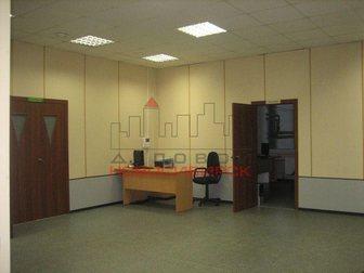 Скачать бесплатно изображение Коммерческая недвижимость Аренда складского помещения 6295 кв.м. 32283979 в Новосибирске