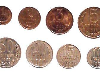 Просмотреть foto Коллекционирование Продам набор монет СССР – 8 шт. 32300426 в Новосибирске