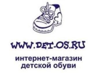 Увидеть изображение  Детская обувь Котофей, Антилопа, Зебра 32375820 в Новосибирске