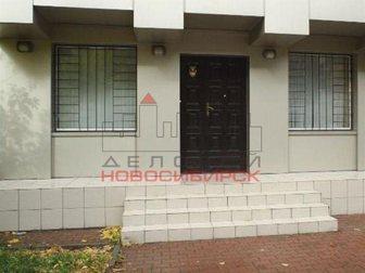 Скачать фотографию  Аренда универсального помещения 204,5 кв, м, * 729 руб, /кв, м 32387145 в Новосибирске
