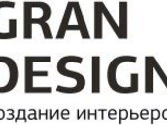 Скачать бесплатно фотографию Ремонт, отделка Дизайн интерьеров 32416713 в Новосибирске