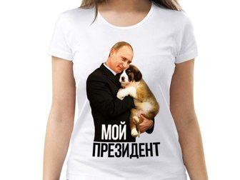 Уникальное изображение Разное Наклейки на майках 32435394 в Новосибирске