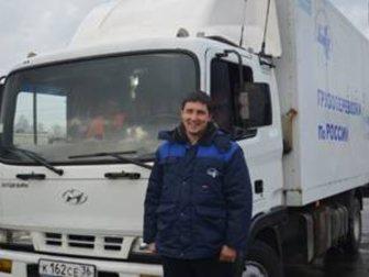Скачать бесплатно foto Транспортные грузоперевозки Полный комплекс логистики 32494420 в Новосибирске