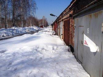 Смотреть изображение  Продам капитальный гараж в Академгородке в ГСК Энергия, улица Демакова, с большой парковкой и тех, этажом 32570310 в Новосибирске