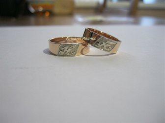 Скачать foto  Обручальные кольца на заказ! 32632681 в Новосибирске