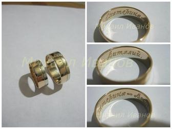Смотреть изображение  Обручальные кольца на заказ! 32632681 в Новосибирске