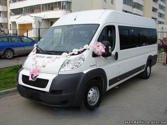 Увидеть foto Авто на заказ Заказ микроавтобуса PEUGEOT Boxer (17 мест) 32731716 в Новосибирске
