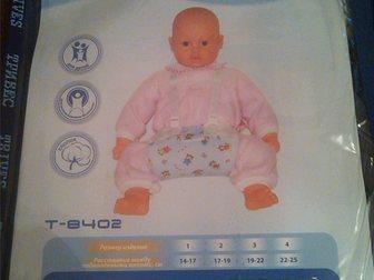 Просмотреть foto Товары для новорожденных Перинка Фрейка 14-17 32841515 в Новосибирске