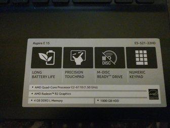 Скачать бесплатно изображение Ноутбуки Берем и не желеем 32860233 в Новосибирске
