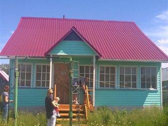 Скачать бесплатно фото Продажа домов Дача Мотково 32948206 в Новосибирске