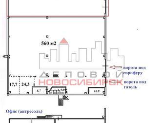 Скачать изображение Коммерческая недвижимость Сдам складское помещение 1194,3 кв. м. 32987177 в Новосибирске