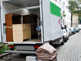 Изображение в   Грузовой автомобиль фургон 20 куб. 3 тонны в Челябинске 100