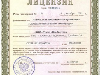 Скачать бесплатно фотографию Курсы, тренинги, семинары Повышение квалификации Машинистов Комацу,Катерпиллер,Хитачи 33138385 в Новосибирске