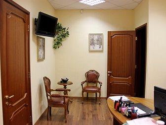 Скачать изображение  Офис на Державина 33139719 в Новосибирске