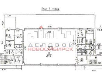 Свежее изображение Коммерческая недвижимость Продажа торгового помещения 1160 кв.м.  33141331 в Новосибирске