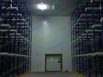 Скачать бесплатно фотографию Аренда нежилых помещений Сдам в аренду складское помещение с регулируемым температурным режимом площадью 2000 кв, м, №А1682 33193417 в Новосибирске