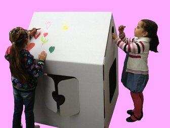 Скачать бесплатно фотографию  Редкий и оригинальный картонный ЭКО-домик для игры, 33289344 в Новосибирске