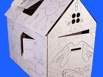 Новое фото Детские игрушки Недвижимость для детей: картонный дом для детей из ЭКО-картона, 33289368 в Новосибирске