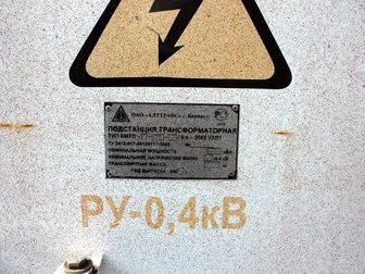 Свежее фотографию  Новая, подстанция трансформаторная КМТП –К -25-6/0, 4-УХЛ1 33410338 в Новосибирске