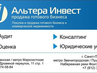 Увидеть фотографию  Престижный велнес центр в популярном торговом центре 33700089 в Новосибирске
