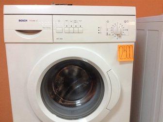 Свежее изображение Стиральные машины Bosch max4 33870517 в Новосибирске