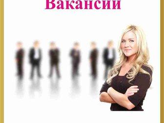 Свежее изображение Вакансии Агент по рекламе 34231322 в Новосибирске