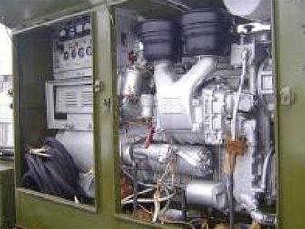 Смотреть изображение Электрика (оборудование) Электростанция (дизель-генератор) АД-30Т/400 34422371 в Новосибирске