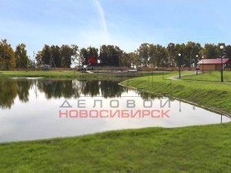 Новое фото Земельные участки Продажа земельного участка 34469339 в Новосибирске