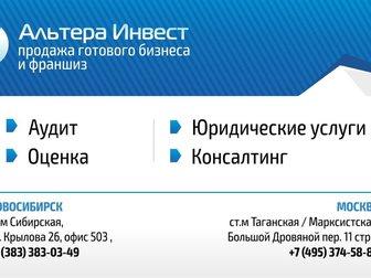 Уникальное изображение Коммерческая недвижимость Автостоянка на 80 мест 34508677 в Новосибирске