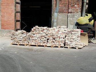 Увидеть foto Сантехника (услуги) Демонтажные работы 34511675 в Новосибирске