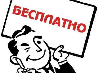 Увидеть foto Изготовление, создание и разработка сайта под ключ, на заказ разработаем сайт, интернет-магазин, сайт -визитку бесплатно 34601554 в Новосибирске