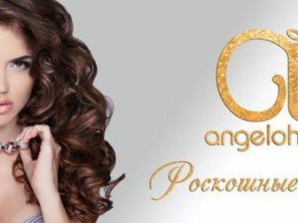 Скачать фото  Ленточное наращивание волос 34765315 в Новосибирске