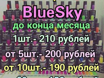 Новое фото Косметика Гель-лак, лампы УФ,LED, стартовые наборы 34804613 в Новосибирске