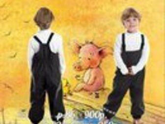 Новое изображение Детская одежда непромокаемая одежда для детей 34857164 в Новосибирске