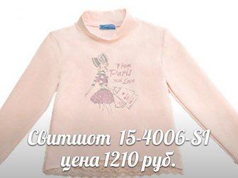 Скачать бесплатно изображение  ПРОДАМ ДЕТСКУЮ ОДЕЖДУ 34966042 в Новосибирске