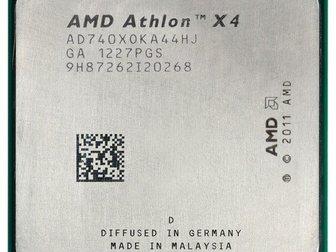 Свежее изображение  Продам процессор AMD Athlon X4 740 35041418 в Новосибирске