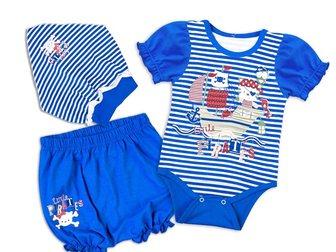 Новое изображение Детская одежда детская одежда новая 35153647 в Новосибирске