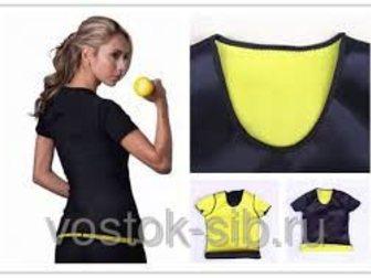 Увидеть изображение Спортивная одежда футболки Hot Shapers 35224972 в Новосибирске