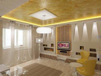 Просмотреть foto  Дизайн студия интерьера общественных и жилых помещений в Новосибирске 35291954 в Новосибирске