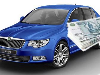 Свежее foto  Срочный выкуп автомобилей в любом состоянии по самым максимальным ценам, 35800465 в Новосибирске