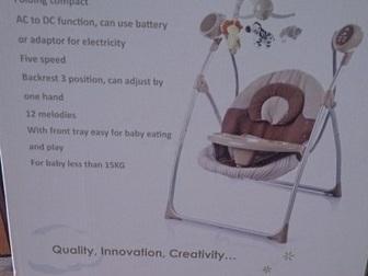 Скачать бесплатно foto Товары для новорожденных Кресло-качалка Electric swing BT-SC-001 35848441 в Новосибирске