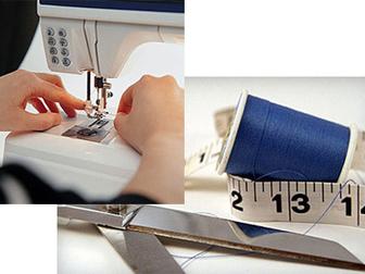 Скачать изображение Курсы, тренинги, семинары Курсы по ремонту и подгонке по размеру одежды 37205724 в Новосибирске