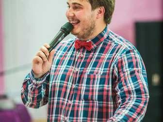 Новое foto  Ведущий на мероприятие и новогодний корпоратив в Новосибирске, 37608148 в Новосибирске