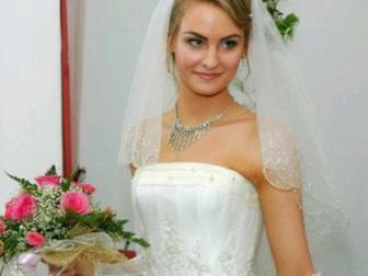 Скачать foto  Шикарное свадебное платье 37692606 в Новосибирске
