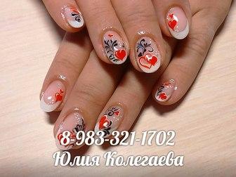 Увидеть изображение  Наращивание ногтей, маникюр Новосибирск 38648750 в Новосибирске