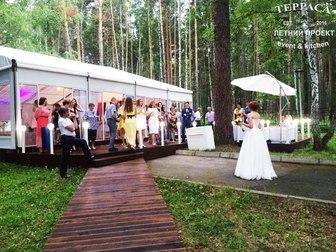 Просмотреть фото  Проект Терраса | Свадьба на природе 39230148 в Новосибирске