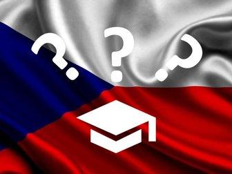 Свежее изображение MBA Получение степени ВВА или МВА в Чехии 41739439 в Новосибирске