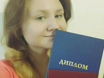 Свежее изображение  Курсы массажа Новосибирск 47506067 в Новосибирске
